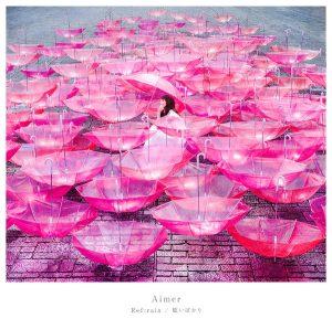 Aimer ref rain 300x298